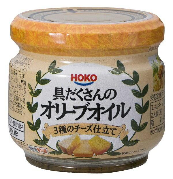 【宝幸(HOKO)】具たくさんのオリーブオイル 3種のチーズ仕立て(12瓶)【送料無料】,宝幸,食のスマイルショップ