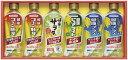 【フェスティバルライフ0629×10】【送料無料&11%OFF】味の素 健康バラエティオイルギフト(PVK-30)
