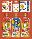 【フェスティバルライフ0629×10】【28%OFF】味の素 バラエティ調味料ギフト(A-20)