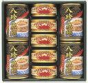 【送料無料&5%OFF】あけぼの べにずわいがに・ふかひれスープ詰合せ(AKF-50)