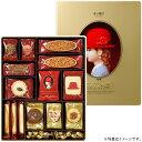 【あす楽】赤い帽子≪Akai Bohshi≫ゴールドボックスクッキー詰合せ(12種類66枚入り)【赤い帽子専用包装済 手提げ袋付】【送料込み価格】