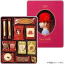 【あす楽】赤い帽子≪Akai Bohshi≫ピンクボックスクッキー詰合せ(11種類31枚入り)【赤い帽子専用包装済 手提げ袋付】手土産から贈り物まで一年中使えるギフト【送料込み価格】