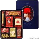 【あす楽】赤い帽子≪Akai Bohshi≫ブルーボックスクッキー詰合せ(8種類20枚入り)【赤い帽子専用包装済 手提げ袋付】手土産から贈り物まで一年中使えるギフト【送料込み価格】