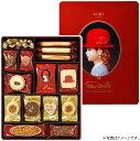 【あす楽】赤い帽子≪Akai Bohshi≫レッドボックスクッキー詰合せ(12種類45枚入り)【赤い帽子専用包装済 手提げ袋付】【送料込み価格】