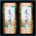 福岡県産 八女茶詰合せ(AT-020)