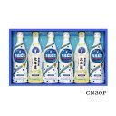 カルピスギフト(ピースボトル)カルピス&カルピス北海道の6本入(CN30P)