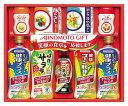 【フェスティバルライフ0629×10】【28%OFF】味の素 バラエティ調味料ギフト(A-30)