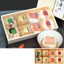 熟食, 食品材料 - 【産地直送】北海道 見方海鮮茶漬けセット(たこ・ほたて・さけ・かに)【代金引換】でのお届けはできません。
