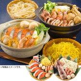 【送料無料】北海道石狩鍋・海鮮えび鍋セット【産地直送】【代金引換】でのお届けはできません。