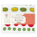 【即日出荷】やわらかガーゼのおふきん<夏野菜>(箱無し)(JSO-585)(抗菌・防臭)【メール便発送】【送料込み価格】