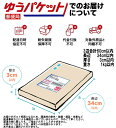 カタログギフト(ORCHESTER)オルケスタープレゼンテージ リンベル(掲載商品:約720点)オリジナルメッセージカード無料作成!