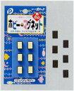 【メール便対応】ホビーマグネット(角6P)角型磁石【コンビニ受取対応商品】