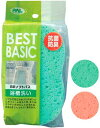 BBソフトバス/浴槽洗いスポンジお風呂洗いスポンジ