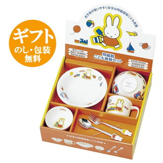 兒童餐具禮品套 M 米菲嬰兒牧場設置陶器孩子餐具及嬰兒餐具套裝