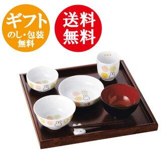 朋友和同事設置日元 (圓) 兒童餐具禮品套裝米菲嬰兒牧場設置孩子餐具及嬰兒餐具套裝