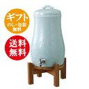 【送料無料】【百年のしずく】青磁笹3Lセラミック浄水器【コンビニ受取対応商品】