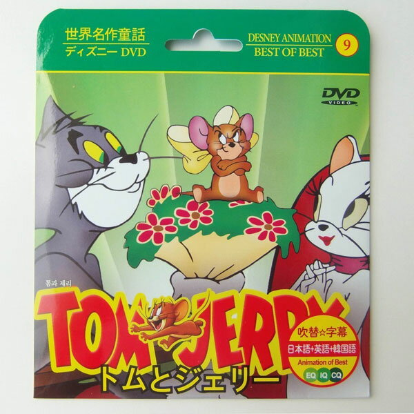 Japanese paper in english?