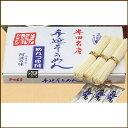 【食品ギフト】【各種giftに】半田食品 半田手延素麺[HT20]