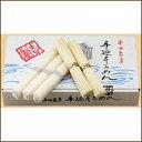 【お中元ギフト】半田食品 半田手延素麺(3kg)[H30]