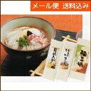 【メール便限定 送料込み】【ギフトのし包装可】麺三昧[MEN-50]