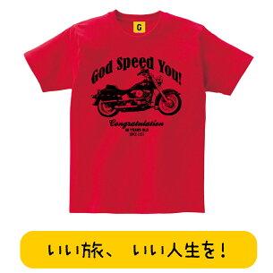 プレゼント Tシャツ