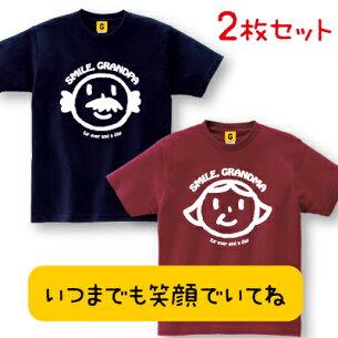 カップル Tシャツ プレゼント
