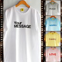 ポイント消化 送料無料 おもしろtシャツ オリジナルTシャツ 作成 名入れ プチギフト 部活 ユニフォーム