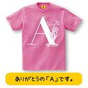 ARIGATOU TEE 母の日 お祝い プレゼント Tシャツ おもしろTシャツ メッセージtシャツ 誕生日プレゼント 女性 男性 女友達 おもしろ プレゼント ギフト GIFTEE