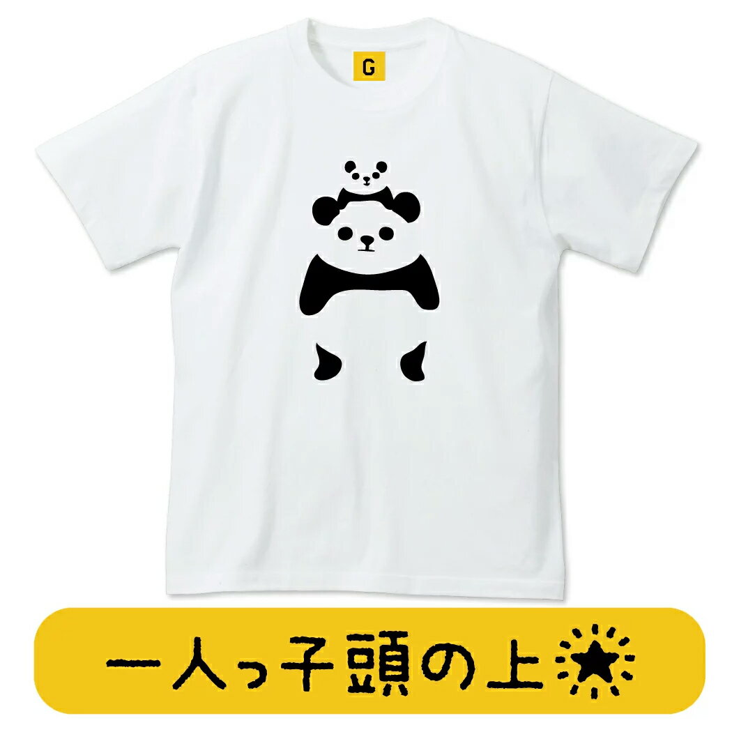パンダ グッズ 可愛い 誕生日プレゼント 上野 ...の商品画像