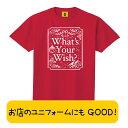 クリスマス プレゼント 女の子 男の子 大人 ショップ ユニフォーム プレゼント交換 What's your wish?