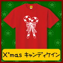 おもしろtシャツ クリスマス キャンディーケインTシャツ キッズ メンズ レディース GIFTEE