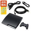 【30日動作保障】PS3 CECH-3000A 160GB ブラック すぐ遊べるセット 【中古】 SONY プレステ3 プレイステーション3 PlayStation3