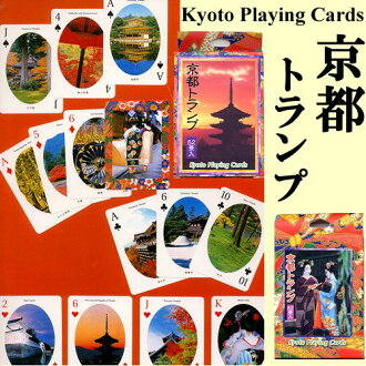 Kyoto tourism souvenir playing cards