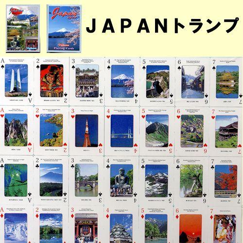 Japan  playing cards JAPAN