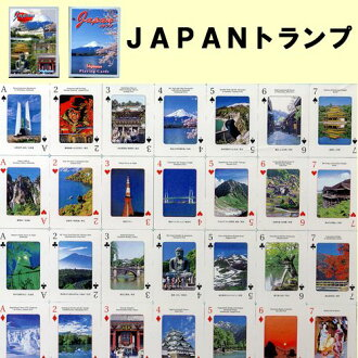 Japan tourist souvenir playing cards JAPAN