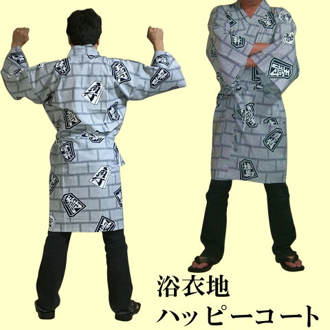 shogiで映えるワ・タ・シ!