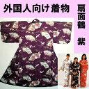 ローブ感覚で着られる簡単着物外国人向け綿着物扇面に鶴 紫