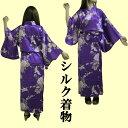 外国人向けシルク着物 鶴 紫【送料無料】【日本のおみやげ】【日本のお土産】【ホームステイのおみやげ】