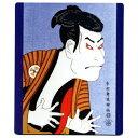 电脑, 配件 - 日本の風景入りマウスパッド 写楽【浮世絵マウスパッド】【日本のおみやげ】【日本のお土産】【写楽マウスパッド】【ホームステイのおみやげ】【日本土産】