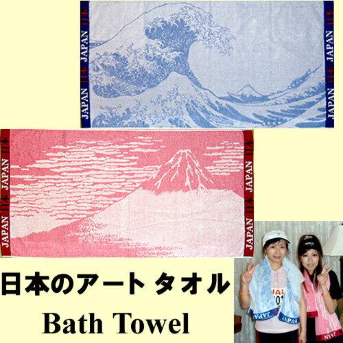 日本のアートバスタオル