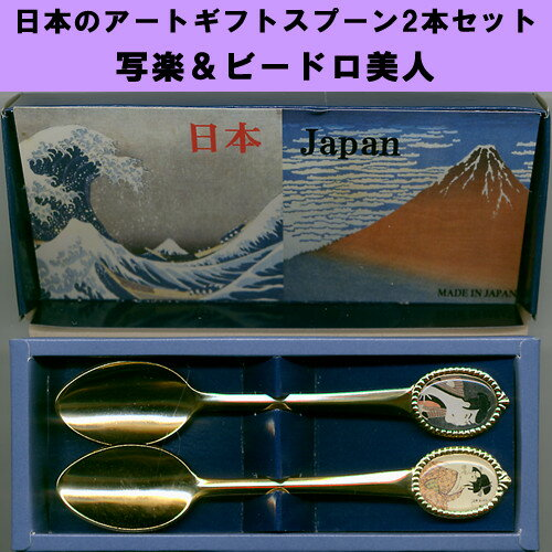 Japan art gift spoons two sets Sharaku and vidro beauty Ukiyo-e series