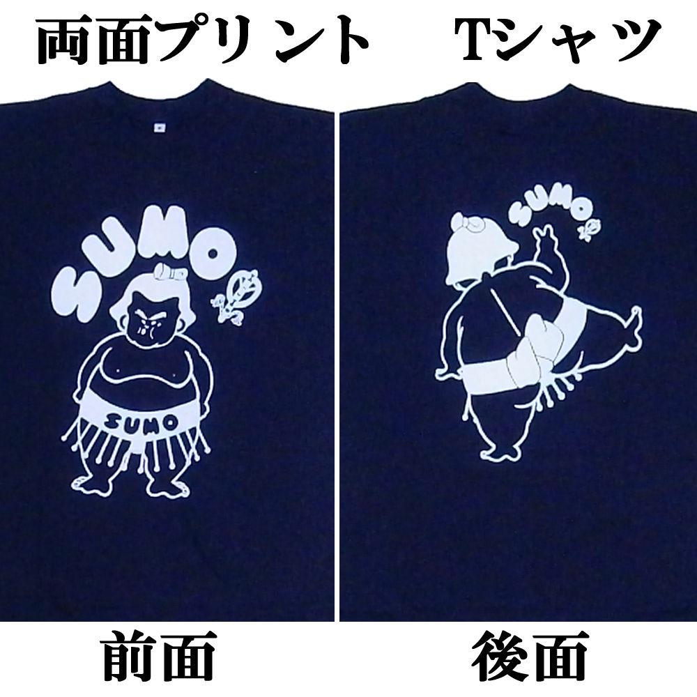 おもしろTシャツ SUMO 相撲紺 2Lサイズ【楽ギフ_包装】【日本のおみやげ】【日本のお土産】【外国へのお土産】【ホームステイのおみやげ】【日本土産】