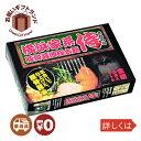 ご当地名店ラーメンミニ 横浜家系ラーメン 侍 小 10箱×3