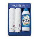 ショッピングオキシクリーン 内祝い キッチン洗剤 / オキシクリーン クリーンギフト OXI-025
