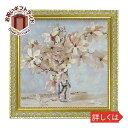 壁掛け飾り 絵画 お祝い 記念品 おしゃれ かわいい VC-15002バレリー チュイコフ 「マグノリア」 VC-15002