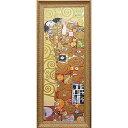 壁掛け飾り 絵画 お祝い 記念品 おしゃれ かわいい GK-18002 /グフタフ クリムト 「抱擁」 GK-18002