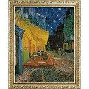 ゴッホ 絵画 夜のカフェテラス MW-14007 周年記念品 プレゼント 父の日 退職記念 卒業記念
