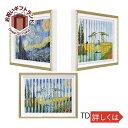 壁掛け飾り 絵画 お祝い 記念品 おしゃれ かわいい TD-06004トリック ダブルアート(ゴッホ 「星月夜」、 「ラングロワ橋」) 壁掛用 TD-06004