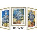 壁掛け飾り 絵画 お祝い 記念品 おしゃれ かわいい TD-06006 /トリック ダブルアート(ゴッホ 「オーヴェルの教会」、 「アイリス」) 壁掛用 TD-06006