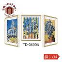壁掛け飾り 絵画 お祝い 記念品 おしゃれ かわいい TD-06006トリック ダブルアート(ゴッホ 「オーヴェルの教会」、 「アイリス」) 壁掛用 TD-06006